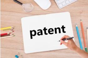 专利申请有必要找代理机构么?