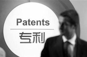 专利被人抢注了怎么办